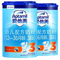Aptamil 爱他美 幼儿配方奶粉 3段 800gx2罐x2件