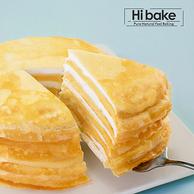 Hibake 榴莲千层蛋糕 6寸