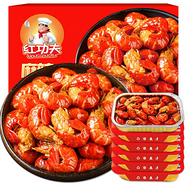 红功夫 麻辣小龙虾尾 250gx6件