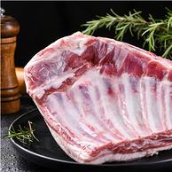 西鲜记 国产 盐池滩羊 羔羊羊排 750g