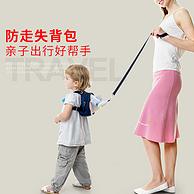 MOBY BABY BEBEAR 儿童防走失牵引绳背包