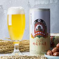 哈尔滨老字号,不稀释不勾兑:950mlx2罐 哈特 原浆小麦 精酿白啤酒 24.9元包邮