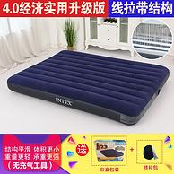 INTEX 加厚气垫床 快速床垫