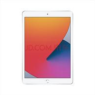 Apple iPad 10.2英寸 平板电脑( 2020年新款 32G WLAN版/MYLA2CH/A)