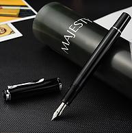 Pelikan 百利金 Classic M205 丽雅黑钢笔 F尖