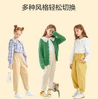 巴拉巴拉 2021款 女童中大童甜美花苞裤 新低55.9元包邮