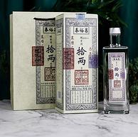 燕赵老字号,非遗制曲工艺:500mlx6瓶 泰裕昌 青小乐 拾两 52度浓香型白酒