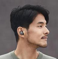 历史新低、主动降噪:Jabra 捷波朗 Elite 85t True 无线蓝牙耳机