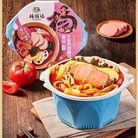 杨国福 自热麻辣烫 午餐肉款 4盒 59.9元包邮