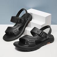 国民品牌,商场同款:红蜻蜓 男士 真皮露趾凉拖鞋 三色 69元包邮