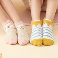 好价再来,线下潮牌:10双 Caramella焦糖玛奇朵 儿童夏季薄款网眼袜