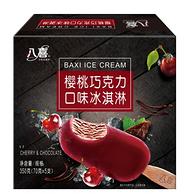 冰淇淋 樱桃巧克力 70gx5个