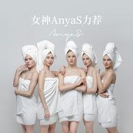 Z towel 最生活 长绒棉毛巾 3条装