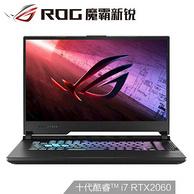 ROG 玩家国度 魔霸新锐 15.6寸 笔记本电脑((i7-10870H、16G、512G、RTX2060、240Hz)