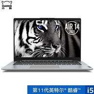 Lenovo 联想 小新 Air14 2021款 14英寸笔记本电脑(i5-1135G7、16G、512G、MX450、100%sRGB)