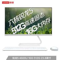 Lenovo 联想 AIO 520C 23.8英寸一体机(R5-4600U、8G、256G)