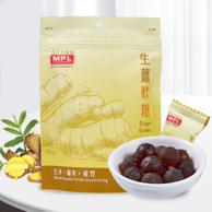 香港百年中药品牌  MA PAK LEUNG 马百良 生姜软糖 54gx2包