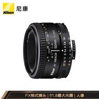 平价杀手:Nikon尼康 AF NIKKOR 50mm f/1.8D 标准定焦镜头