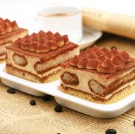 中粮香雪 提拉米苏蛋糕 990g