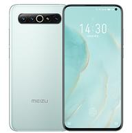 MEIZU 魅族 17 Pro 5G智能手机 8GB+128GB 天青
