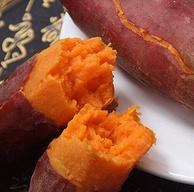 湛江名牌,软糯无丝:10斤 何爸 新鲜现挖湛江沙地红心蜜薯