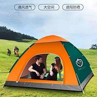 2秒速开,防水防晒:MAKI zaza 户外全自动帐篷