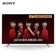 65寸全面屏、4K120Hz:SONY 索尼 KD-65X9100H 65英寸4K液晶电视