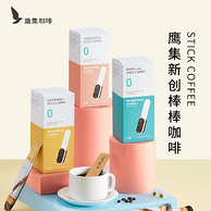 挂耳咖啡升级版 鹰集 韩国进口速溶黑咖啡 10条