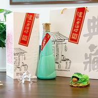 泸州老窖旗下驰名商标:500mlx6瓶 泸州老酒坊 典藏 52度浓香型白酒
