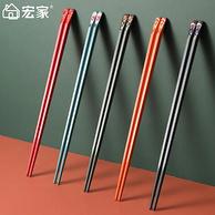 彩色区分 宏家 家用合金筷子 5双