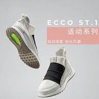 大差价!ECCO 爱步 ST.1W适动系列 女士绑带高帮运动休闲鞋