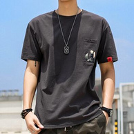 POUILLY LEGENDE 布衣传说 DT6477 男士印花T恤
