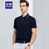 ROMON 罗蒙 S6T093250 男士短袖 POLO衫
