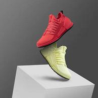 2021新品 ECCO 爱步 Biom 2.0健步2.0系列 男士户外运动休闲鞋