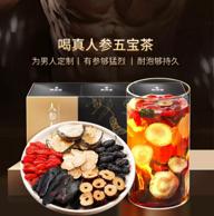 【售罄】养生真男人、1斤多独立包装!小米有品 人参五宝茶养生茶男性滋补茶