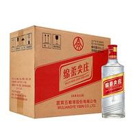 五粮液 绵柔尖庄 50度浓香型白酒 整箱装 500mlx12瓶 279元包邮