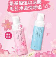 日本原装进口 资生堂旗下 Ettusais 艾杜纱 洁面氨基酸洗面奶 165gx2瓶