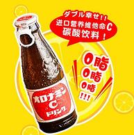 畅销日本6年NO.1!奥乐蜜C 进口维他命水 120mlx6瓶