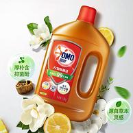史低再降!除菌留香:1.8kgx2瓶 OMO奥妙 柠檬味 衣物除菌液