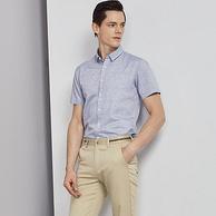 驰名商标,清爽亚麻混纺:Hodo红豆 男士 商务休闲亚麻短袖衬衫 4色