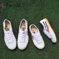 国货经典,Fei Yue 大孚飞跃 501 经典中性运动鞋