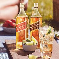英国原产:700mlx2瓶 尊尼获加 12年黑方+红方苏格兰威士忌