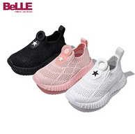 百丽 春夏儿童运动鞋休闲软底椰子鞋