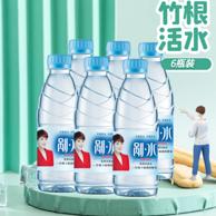野岭 剐水山泉水 天然弱碱性饮用水 398mlx6瓶x4箱