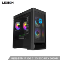 17日0点:Lenovo 联想 拯救者刃7000K 2021游戏电脑主机(i7-11700F、16G、512G、RTX3060Ti )