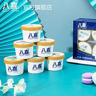 限地区:BAXY 八喜 冰淇淋组合 900g