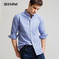 拉夫劳伦制造商:本米 男美式商务休闲 牛津纺格纹衬衫