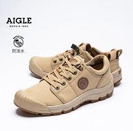 法国百年品牌 Aigle 艾高 Tenere Light 男士低帮防泼水象鞋