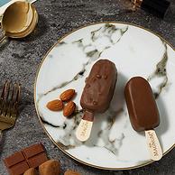 新低!脆皮巧克力雪糕鼻祖:24支 和路雪 迷你梦龙 冰淇淋雪糕
