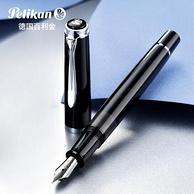 史低!笔中极品:Pelikan百利金 Classic M205 丽雅黑钢笔 F尖